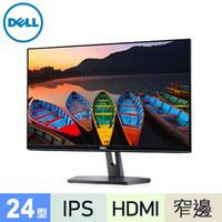 DELL 24型 SE2419H 專業螢幕