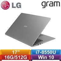 LG Gram 17Z990-V.AA75C2 17吋 極致輕薄筆電 銀