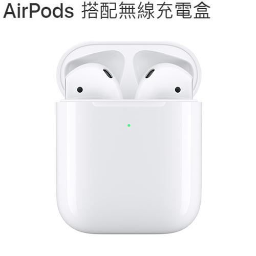 AirPods 搭配無線充電盒 (MRXJ2TA/A)