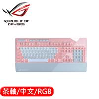 ASUS 華碩ROG Strix Flare PNK LTD RGB機械式電競鍵盤 茶軸中文 粉紅