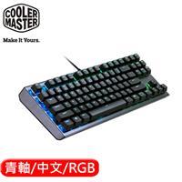 Cooler Master 酷媽 CK530 機械式 RGB 電競鍵盤 青軸 中文