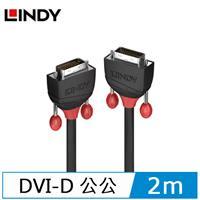 LINDY林帝 BLACK LINE DVI-D雙鍊結 公to公 傳輸線 2m