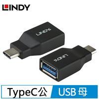 LINDY林帝 USB 3.1 Type C 公 轉 Type A 母 轉接頭