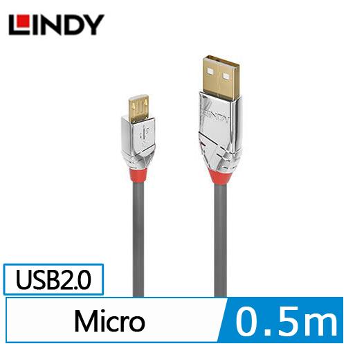 LINDY林帝CROMO USB2.0 TYPE-A/公 TO MICRO-B/公 傳輸線 0.5M