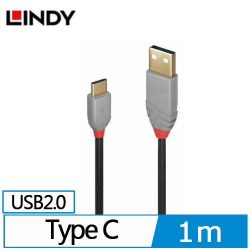 LINDY林帝 ANTHRA LINE USB2.0 Type-C 傳輸線 1m