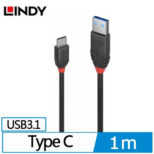 LINDY BLACK LINE USB 3.1 GEN 2 Type-C充電線 1m
