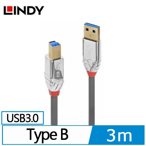 LINDY林帝 CROMO LINE USB3.0 Type-B 印表機傳輸線 3M