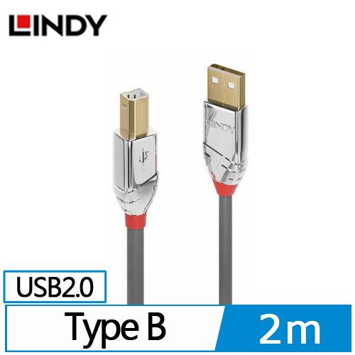 LINDY CROMO LINE USB2.0 Type-B 印表機傳輸線 2m