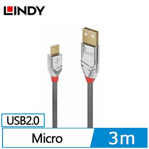 LINDY CROMO LINE USB2.0 Type-A公 to Micro-B公 傳輸線 3m