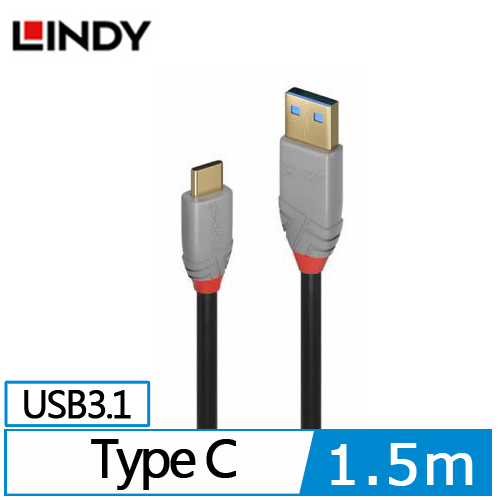 ANTHRA LINE USB 3.1 GEN 2 TYPE-C/公 TO TYPE-A/公 傳輸線+PD智能電流晶片 1.5M