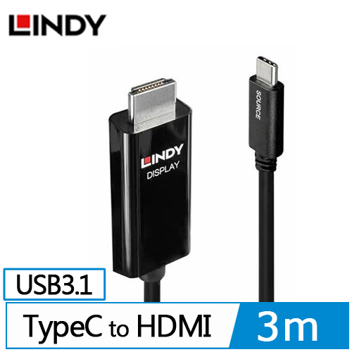 LINDY 主動式USB3.1 Type-C to HDMI 2.0 轉接線 3m