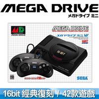 【預購】SEGA 迷你復刻 Mega Drive Mini 主機 (收錄42款經典名作)-台灣公司貨