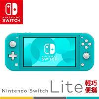 【預購】任天堂 Nintendo Switch Lite 主機-藍綠色 (台灣公司貨)
