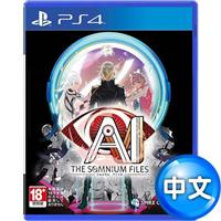 【預購】PS4遊戲《AI:夢境檔案 (AI: The Sominum Files)》中文版