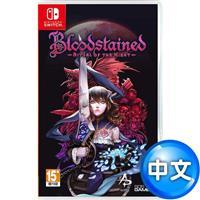 【客訂】任天堂 NS  Switch 《血咒之城:暗夜儀式》 中文版