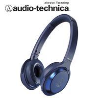 鐵三角ATH-WS330BT無線耳罩式耳機(藍色)