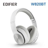Edifier 漫步者 W820BT全罩式藍牙耳機 白