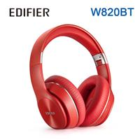 Edifier 漫步者 W820BT全罩式藍牙耳機 紅