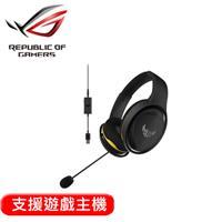 ASUS 華碩 ROG TUF Gaming H5 7.1 虛擬環繞聲道  電競耳機
