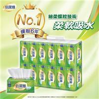 倍潔雅 抽取式衛生紙110抽12包8袋