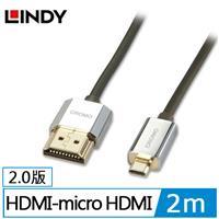 LINDY林帝 鉻系列 極細型 A對D HDMI2.0 連接線 2m 41682