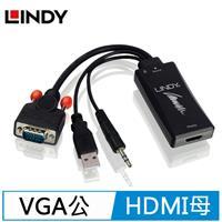 LINDY林帝 VGA +音源 to HDMI 1080P 轉接器 38183