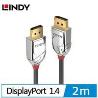 LINDY林帝 CROMO鉻系列 DisplayPort 1.4版 公 to 公 傳輸線 2m