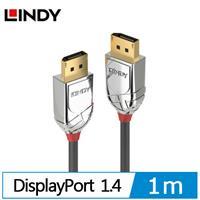 LINDY林帝 CROMO鉻系列 DisplayPort 1.4版 公 to 公 傳輸線 1m