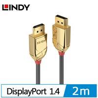 LINDY林帝 GOLD LINE DisplayPort 1.4版 公 TO 公 傳輸線 2m