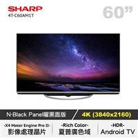 SHARP 60型4K聯網LED液晶電視  4T-C60AM1T