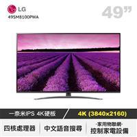 LG 49型奈米4K聯網LED液晶電視  49SM8100PWA