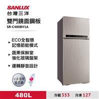 台灣三洋480L雙門鏡面鋼板變頻冰箱  SR-C480BV1A