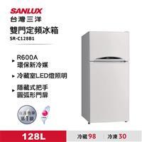 台灣三洋128L雙門電冰箱  SR-C128B1