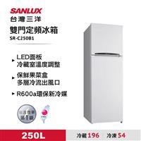 台灣三洋250L雙門電冰箱  SR-C250B1