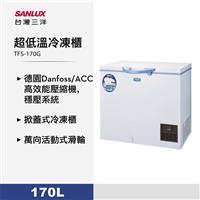 台灣三洋170L超低溫冷凍櫃  TFS-170G