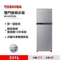 TOSHIBA231L雙門變頻冰箱銀  GR-A28TS(S)