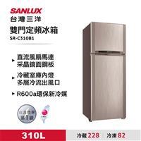 台灣三洋310L雙門電冰箱  SR-C310B1