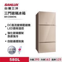 台灣三洋580L三門玻璃冰箱  SR-C580CVG