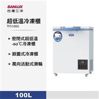 台灣三洋100L超低溫冷凍櫃  TFS100G