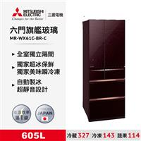 三菱605L旗艦玻璃日製冰箱棕  MR-WX61C-BR-C