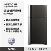日立570L琉璃雙門變頻泰製冰箱灰  RG599BGGR