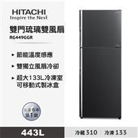 日立443L雙門變頻雙風扇泰製冰箱琉璃灰  RG449GGR