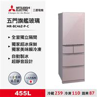 三菱455L旗艦美型五門冰箱粉  MR-BC46Z-P-C