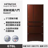 日立676L即鮮冷藏琉璃六門冰箱棕  RG680JXT