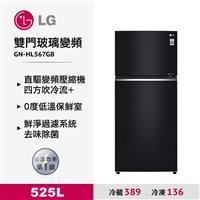 LG 525L雙門玻璃變頻冰箱黑  GN-HL567GB