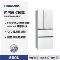 Panasonic500L四門無框玻璃變頻冰箱白  NR-D500NHGS-W