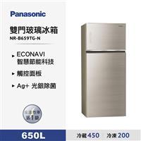 國際650L雙門玻璃冰箱金  NR-B659TG-N