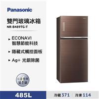 Panasonic 485L雙門玻璃冰箱棕  NR-B489TG-T