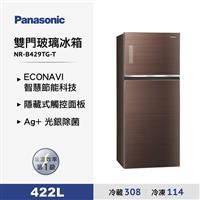 Panasonic 422L雙門玻璃冰箱棕  NR-B429TG-T