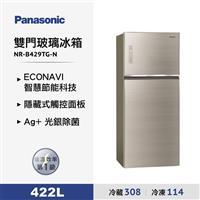 Panasonic 422L雙門玻璃冰箱金  NR-B429TG-N